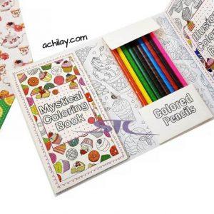 ست دفتر رنگ آمیزی و مداد رنگی